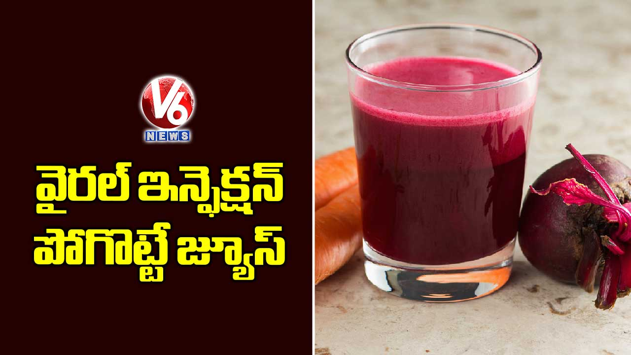 Check-for-viral-infections-with-beetroot-and-carrot-juice_D8q9dWf0Qp.jpg