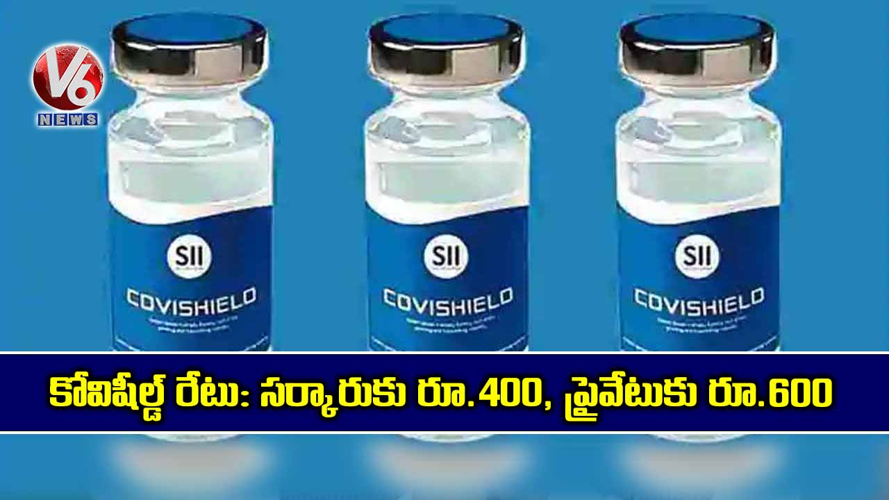 Covishield-vaccine-to-be-priced-at-Rs-400-to-States-Rs-600-to-private-hospitals_V5JZyRGNeE.jpg