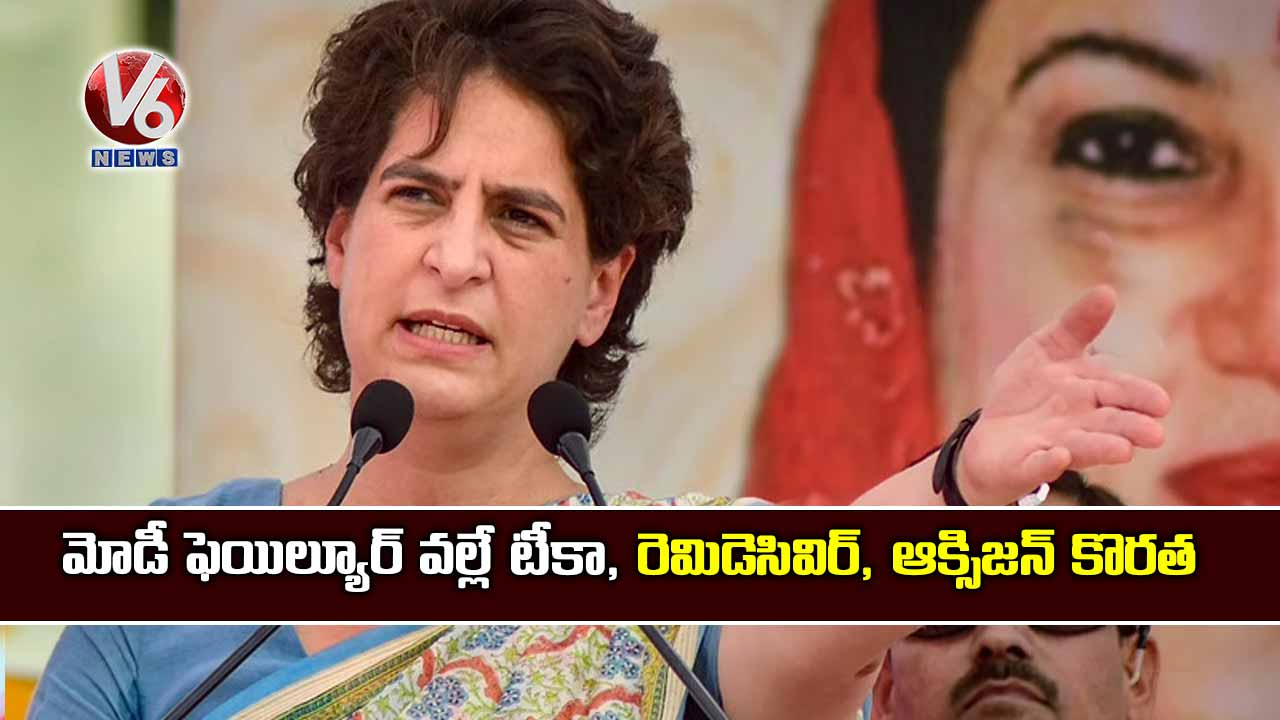 Vaccine,-Remdesivir-and-oxygen-shortage-due-to-no-planning-and-strategy-by-Modi-govt,-says-Priyanka-Gandhi_7jnBEawgIN.jpg