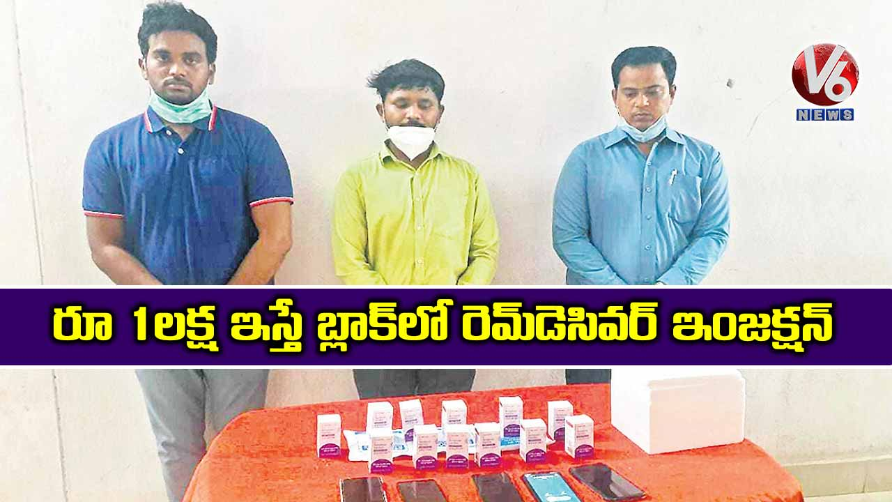 remdesivir-injection-in-the-block-market-for-rs-1-lakh_FUXEijHdZy.jpg