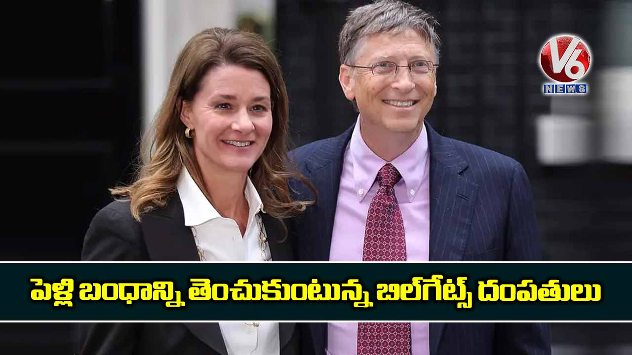 Bill-And-Melinda-Gates-End-27-Year-Marriage-After-Great-Deal-Of-Thought_Hml0WJjUgI.jpg