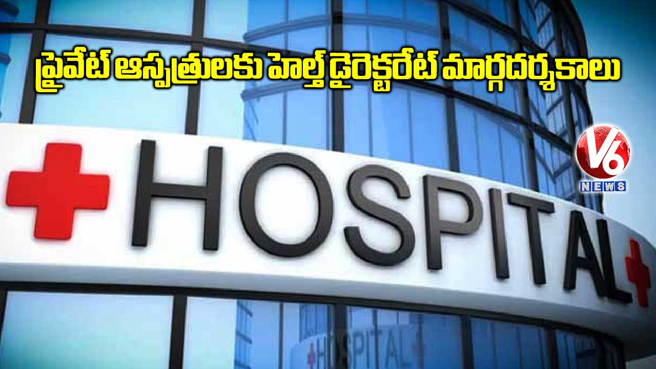 Health-Directorate-guidelines-for-private-hospitals_rxQbLgOW3H.jpg