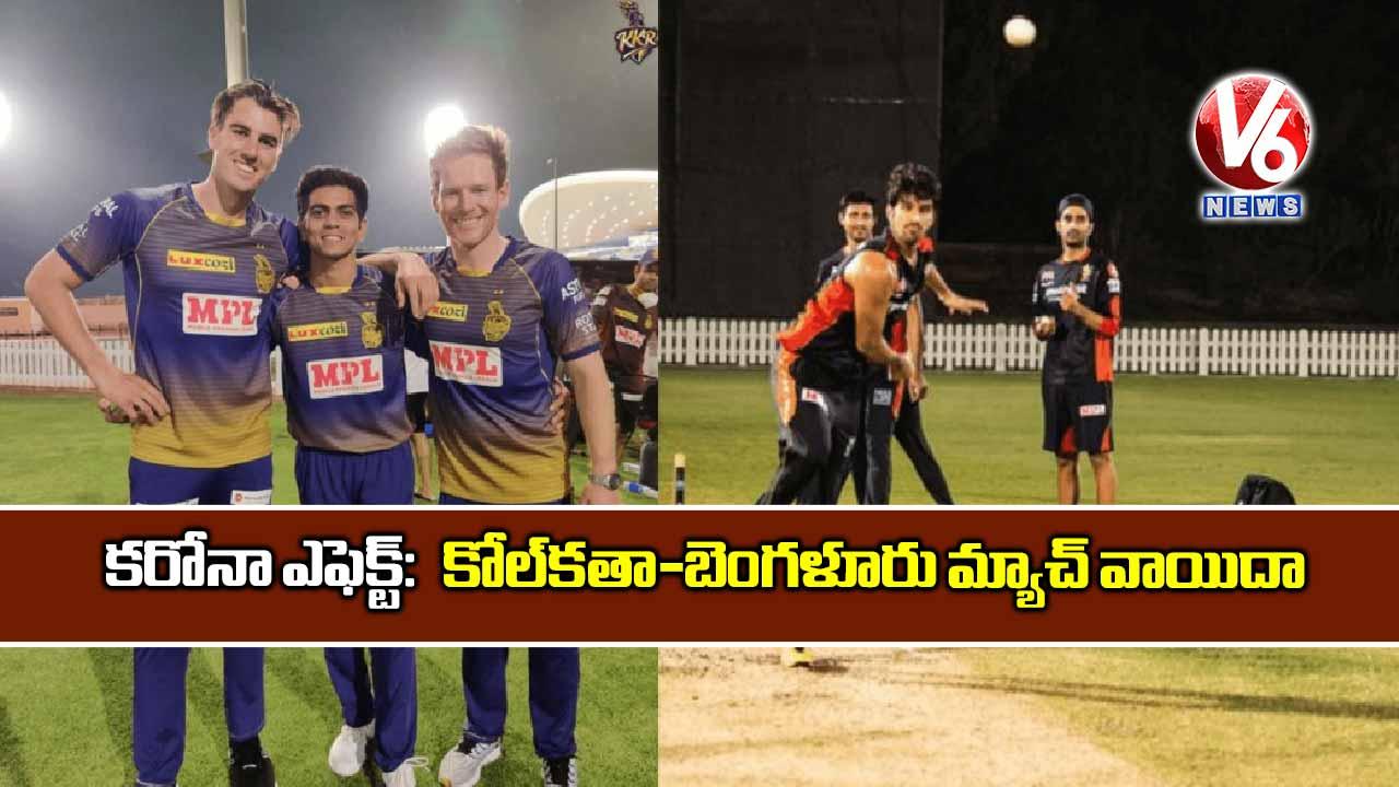 IPL-2021KKR-RCB-today's-match-rescheduled-as-2-players-test-COVID-positive_Z5TcfXpJbd.jpg
