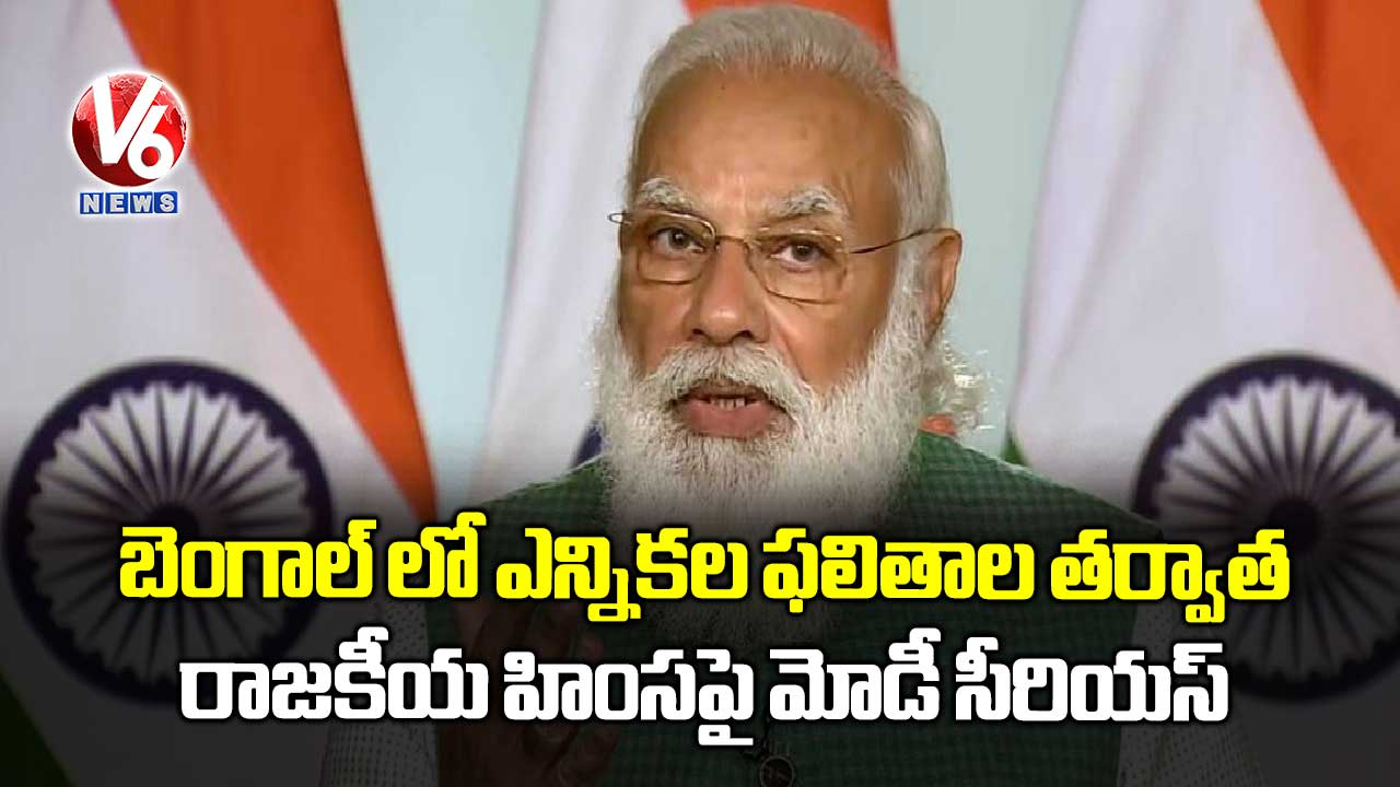 Modi-is-serious-about-political-violence-after-the-election-results-in-BengalModi-is-serious-about-political-violence-after-the-election-results-in-Benga_Uq8sIta5yF.jpg