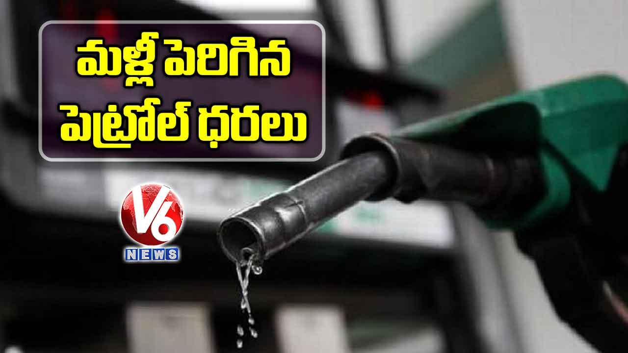 Petrol-Rates-Again-Increased-In-India_FCGQNJxfcT.jpg