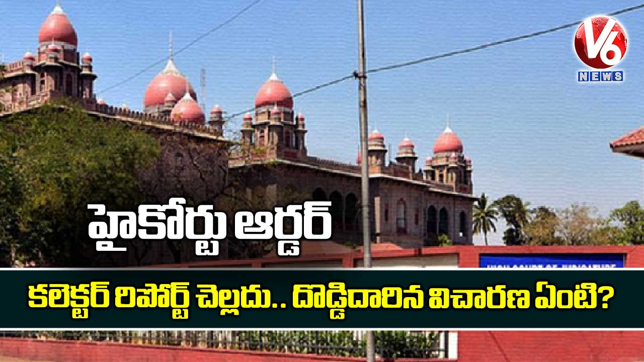 The-High-Court-has-directed-the-government-to-issue-proper-notices-and-hold-a-hearing-on-the-etela-Rajender-caseMMNMN_PVbq0hUYdu.jpg