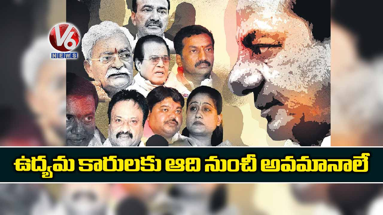 insults-to-activists-from-the-beginning,kcr-expelled-good-leaders_2EQ1xf0a8u.jpg