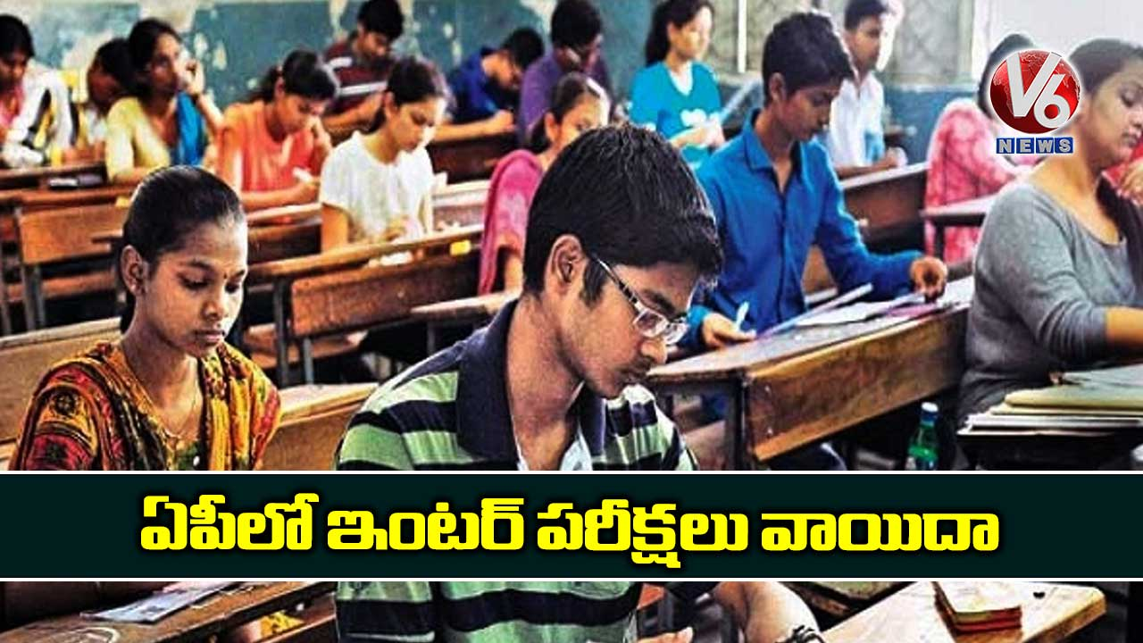 inter-exams-posstponed-in-andhra-pradesh_9sqDfeH5CO.jpg
