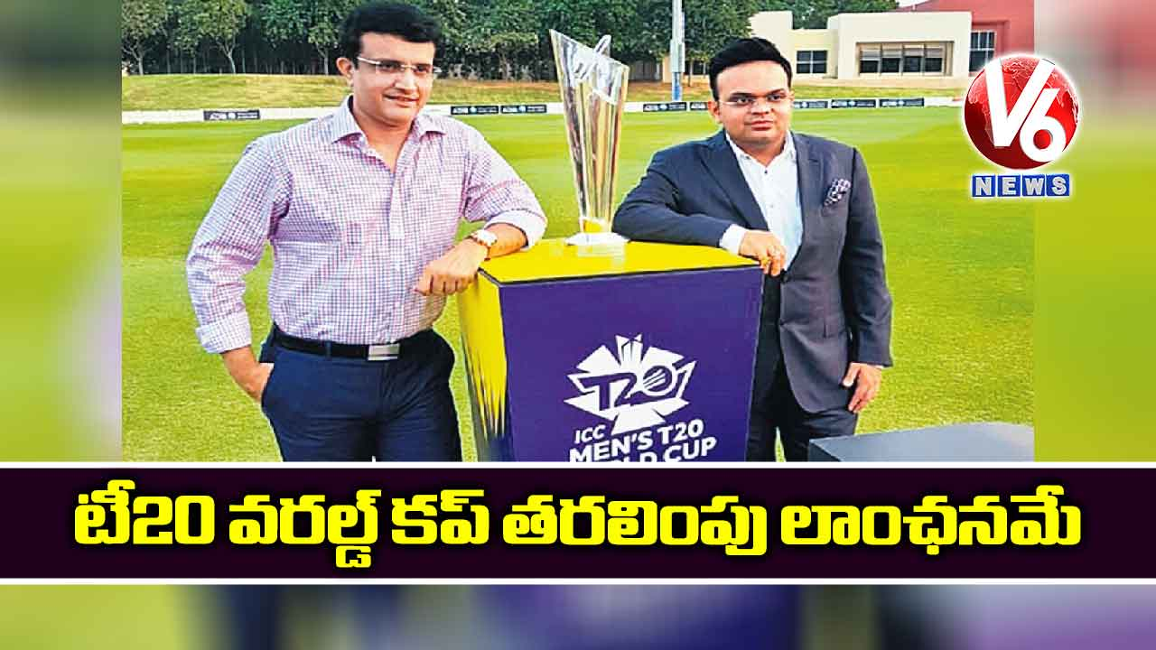 t20-world-cup-may-be-moved-to-uae.._B2KmZdC8As.jpg