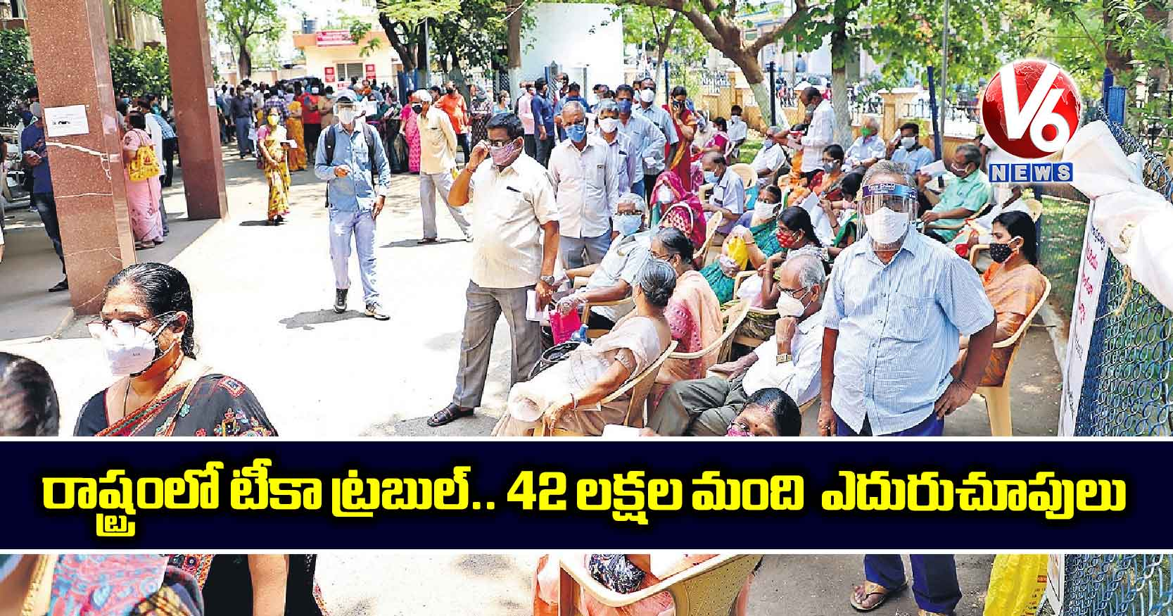 vaccination-trouble-in-the-telangana-..-42-lakh-people-are-waiting-for-vaccine_se0KZmSpnV.jpg